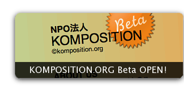 KOMPOSITION.ORG Beta Open!