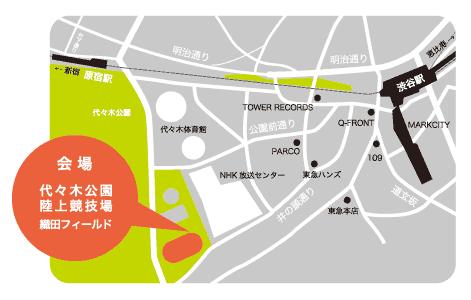 代々木公園陸上競技場(織田フィールド)